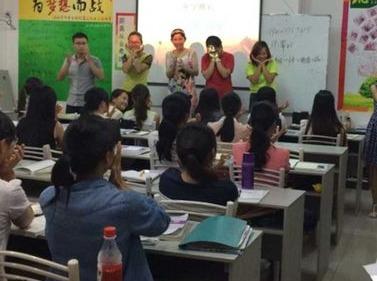 汉中会计初级考证班 零基础学习