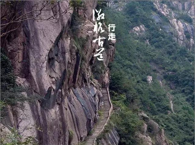 12月9日徒步天堂徽行古道一日游