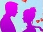 吉林2017找个男友吧——加群报名参加