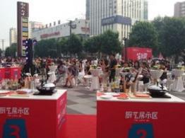 想学习中式餐饮的快来报名吧!