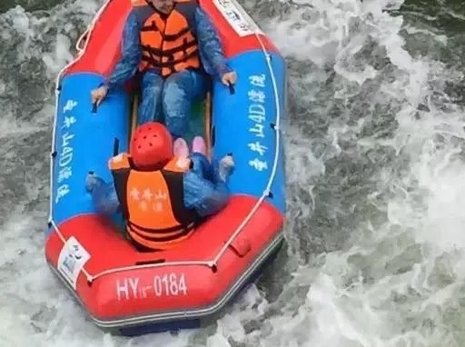 6月17号自驾去4D全息投影沉浸式漂流