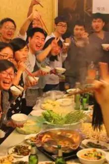 1月25号(年廿八)太平镇聚餐