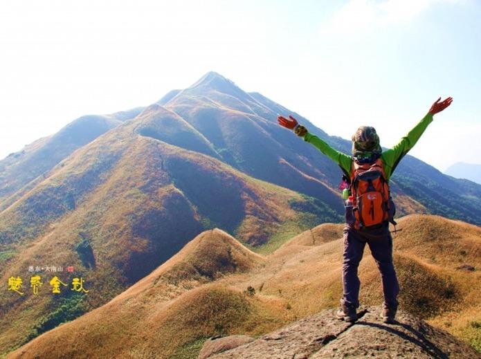 11月25日惠州大南山穿越、赏高山草甸
