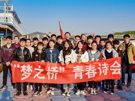 """九日登高——漯河市""""梦之桥""""重阳诗会"""