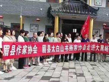 秦岭-黑峪-铁佛寺爬山拜佛+猕猴桃采摘