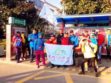 2018年2月17日初二爬旺山