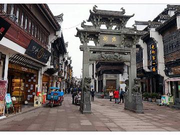 2.10(周六)屯溪老街+黎阳ing水街