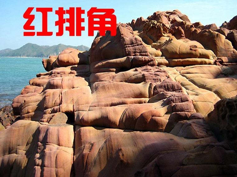 4月4日,红排角休闲捡蚝