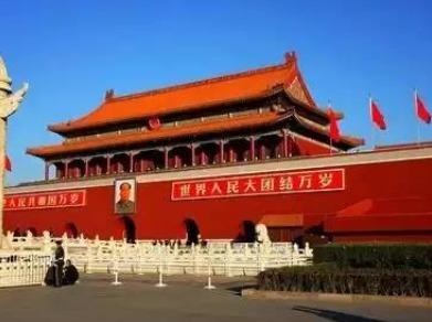 北京四日游·千名老人下北京