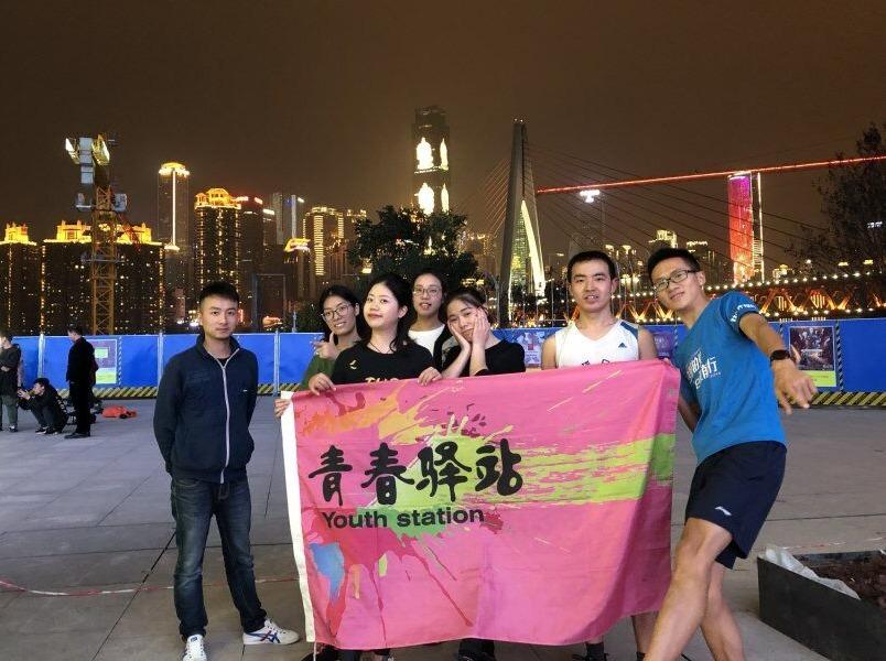 青春驿站江北大剧院夜跑1128