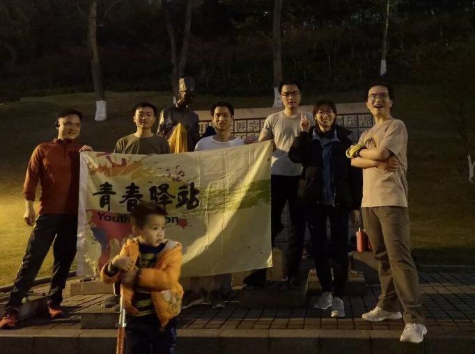 青春驿站龙头寺夜跑0311