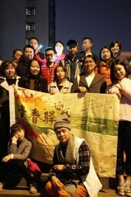 """""""青春驿站""""渝中中山四路徒步摄影170210"""