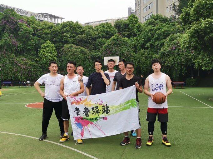 """""""青春驿站""""重师大篮球开练0525"""