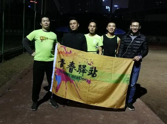 青春驿站大田湾夜跑1129