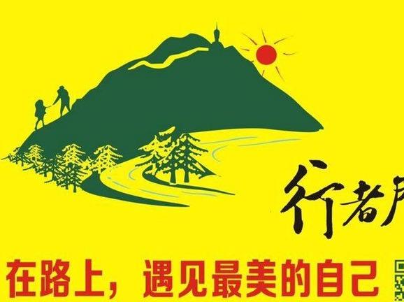 4月9号 攀登梧桐山 体验第一峰