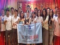 3月18日(周六)北京演讲口才沙龙活动