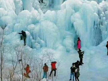 周日朝阳沟赏冰挂一日游报名啦!