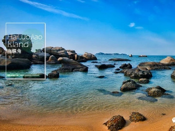 3月24号惠州海螺角海滩徒步