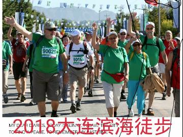 登协活动:2月27日山屏街徒步