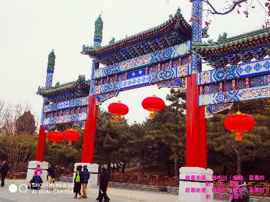 2019北京花木城快乐亭园游1th