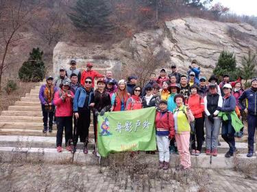 舟影户外运动6月2日李官佛座山爬山活动