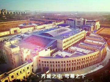 3月18日星期六盘锦红海滩沁温泉148元