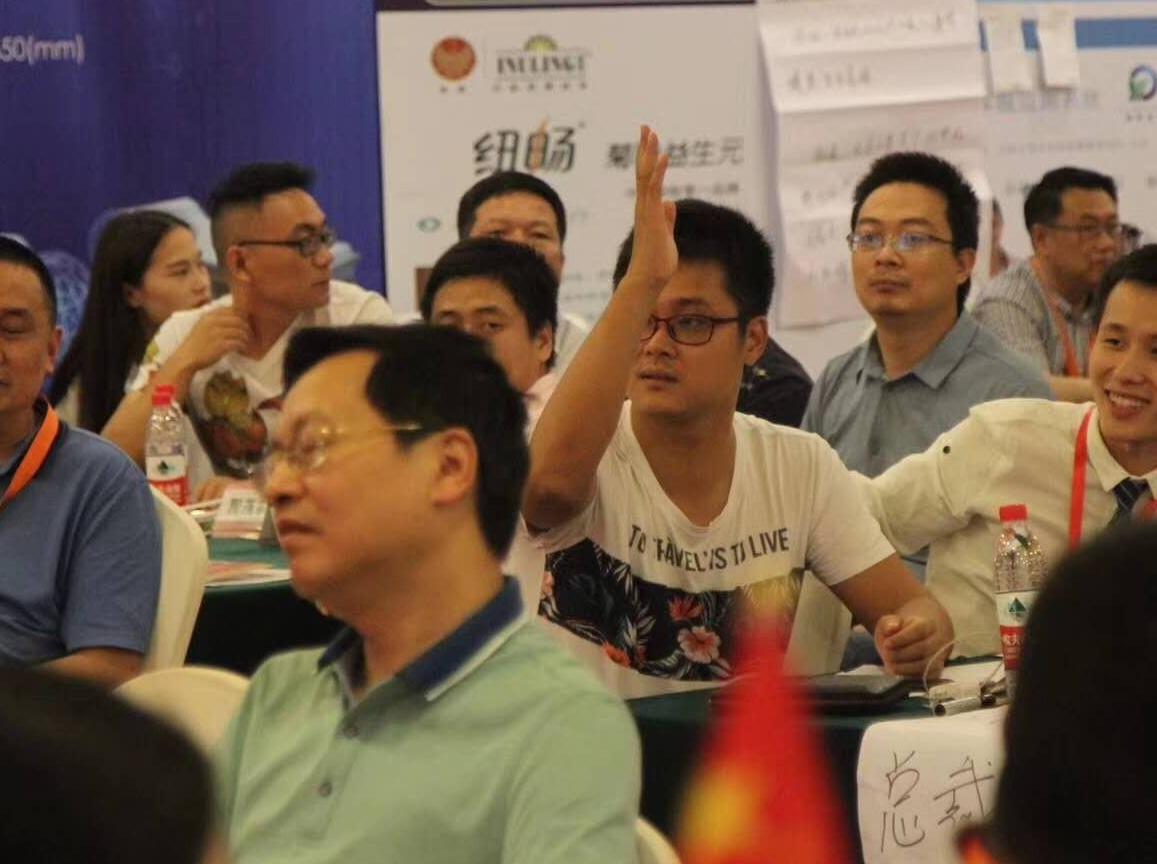 长沙-医疗器械厂家、经销商座谈会