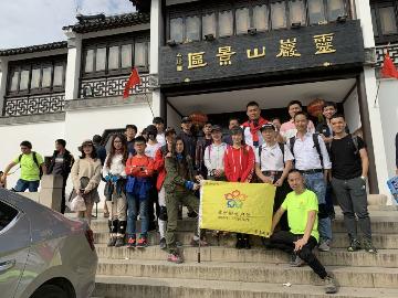 5.3五一假期灵岩山-寿桃湖景区爬山徒步
