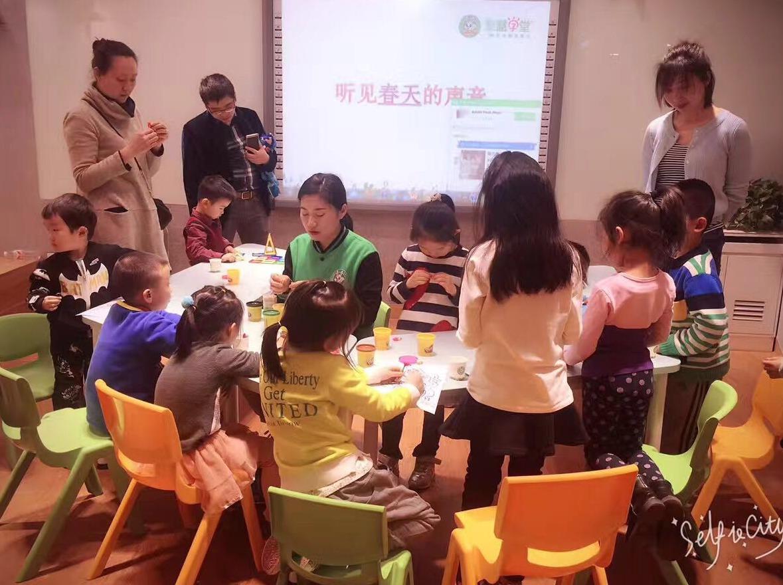第三十五期 | 轻松好玩的儿童数学活动