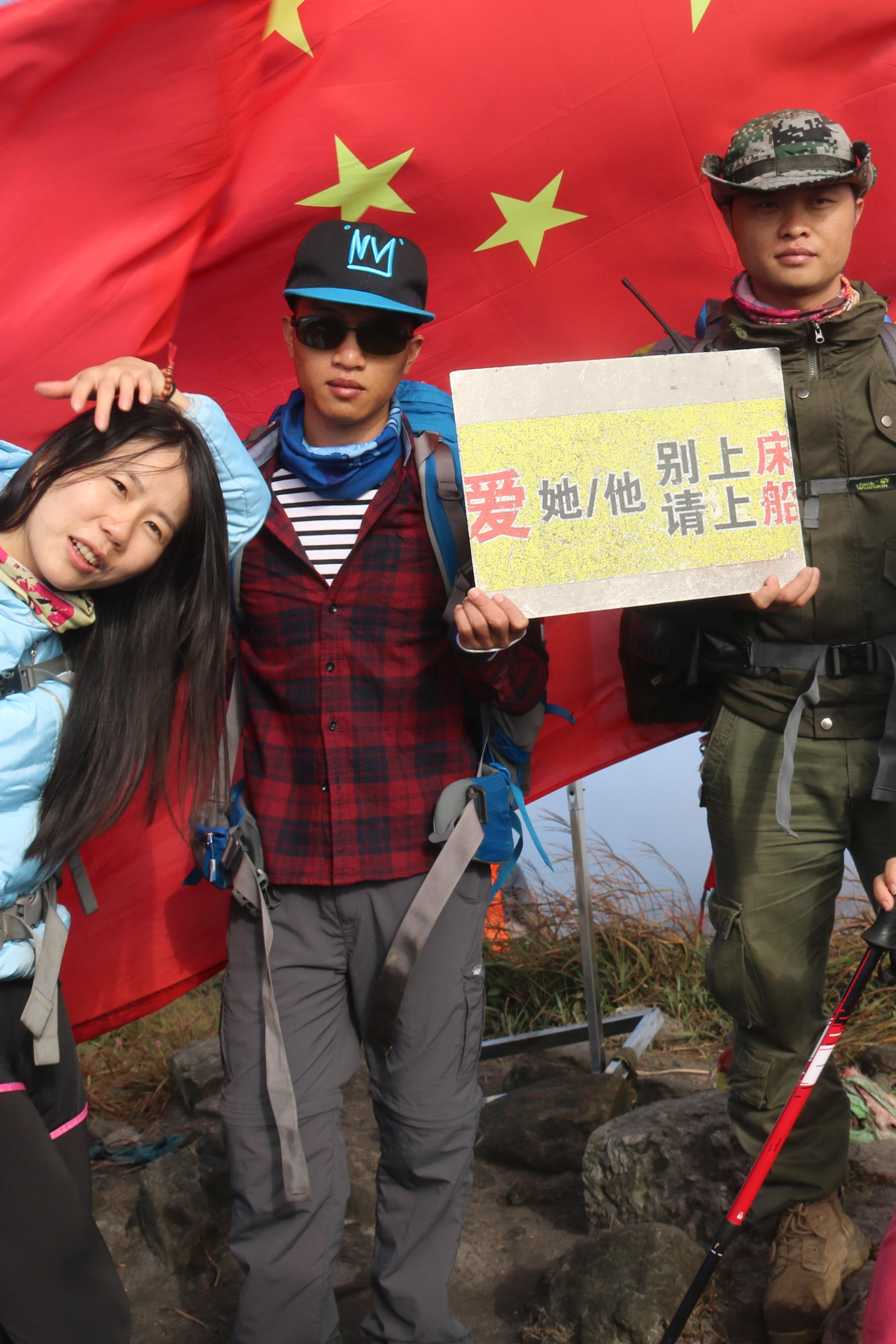 2月14日火凤休闲经典徒步路线