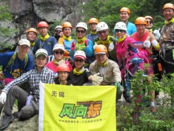 周二夜爬惠山(10月15日)