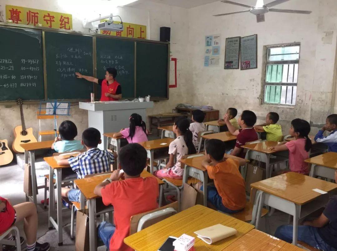 [山区助学]梅州市五华县河沿小学助学活动