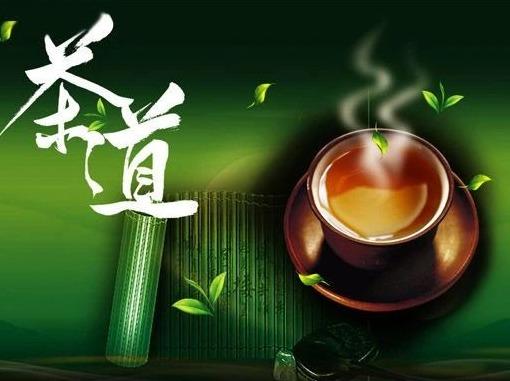 5.18佛系采茶一日游