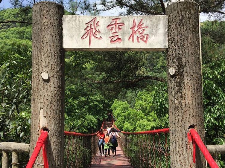 2.24周日,石井坡—歌乐山徒步