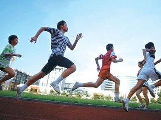 9月24号一起跑步吧