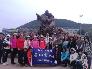 参加17届大连国际徒步大会5公里徒步