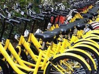 共享单车骑行活动季(参加活动请加群)