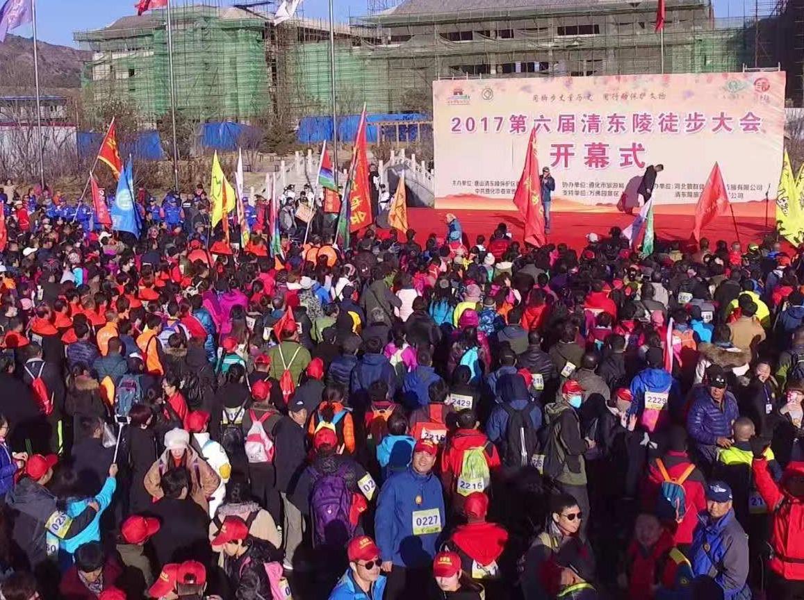 【火星户外】11.24清东陵国际徒步大会