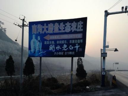 西上庄~旧街连心桥