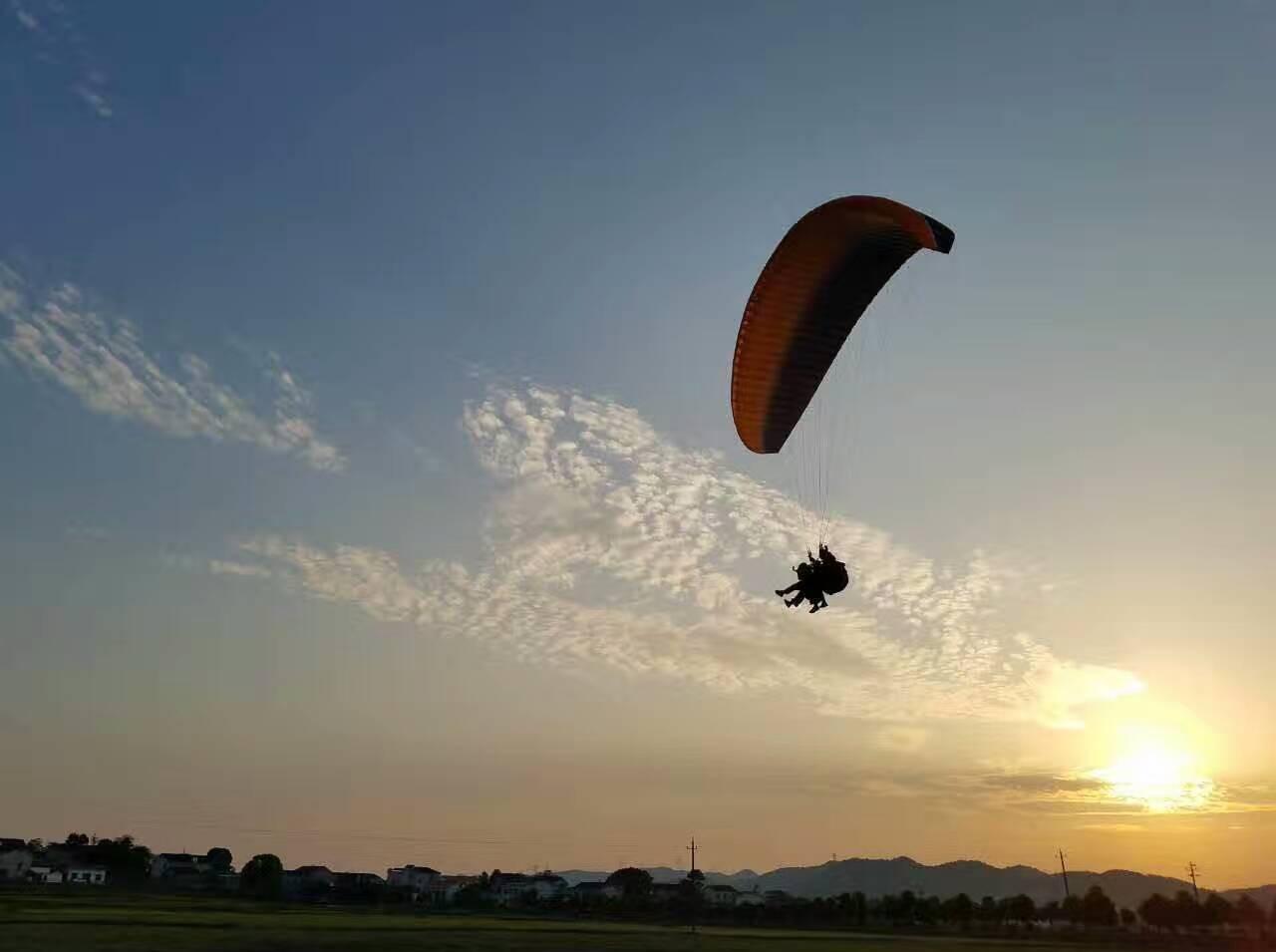 大学生特价·长沙双人滑翔伞体验480一人