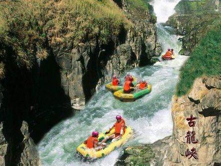10月4日清远古龙峡漂流、浪尖上的过山车