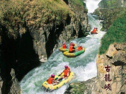 8月11日清远古龙峡漂流、船游北江小三峡
