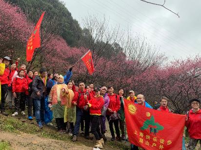 3月16日踏春赏花出游乌龙山古道