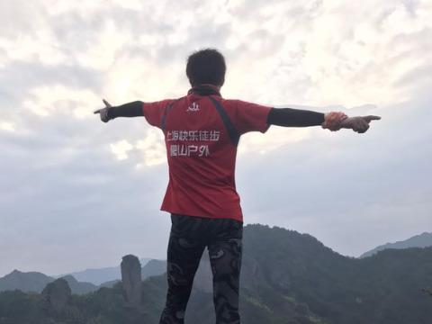 10月14日千年香榧森林古道止步坑仙境徒