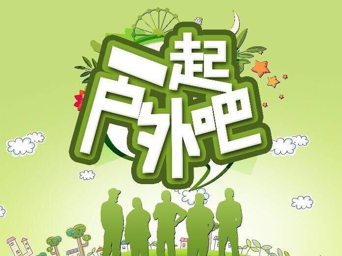 【日常拉练活动】12月10日龙火线徒步
