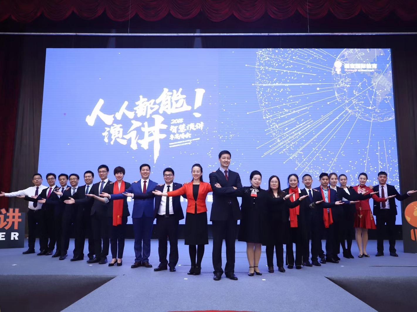 12月1日 周六 提升演讲全国巡讲北京
