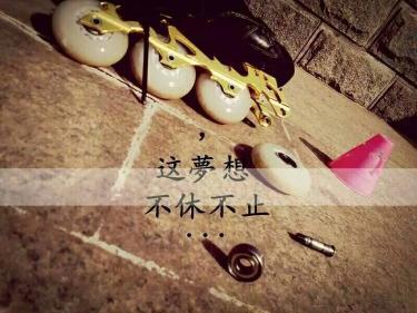 4.3周一北京天安门广场轮滑活动