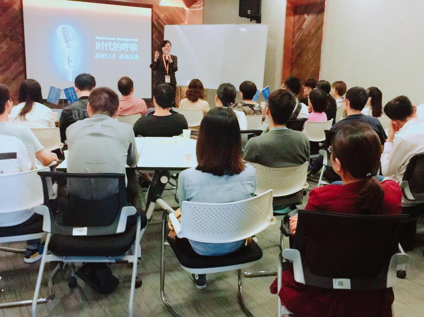 托卡2019公众演说与沟通心理论坛
