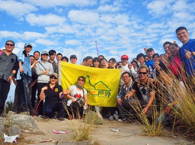 11月3日同安北山峡谷爬山野炊穿越北辰山