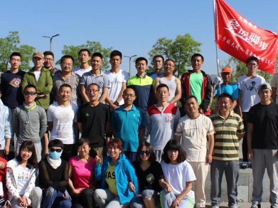 文瀛湖公园慢跑和火山越野跑分享会